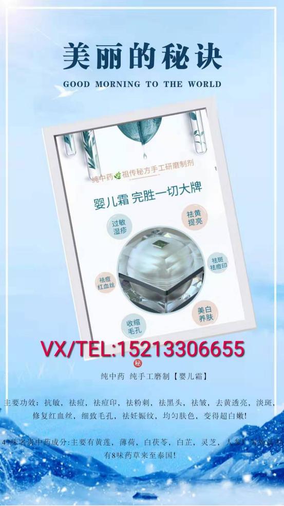 微信�D片_20190801110223.png