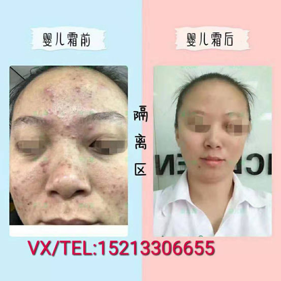 微信�D片_20190801110528.png